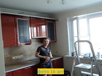 Капитальный ремонт  2-ком квартиры под ключ Адрес: Ул. Салацкого, 17 Сроки и объем: 58 м2 за 2 месяц Стоимость работ: 198 т.р